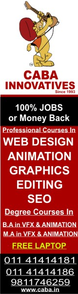 Graphic Design Courses, Web Designing Course